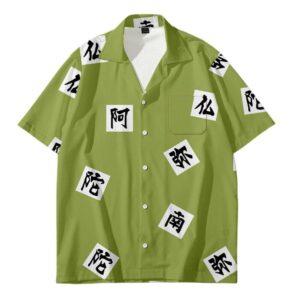 chemise demon slayer gyomei   2