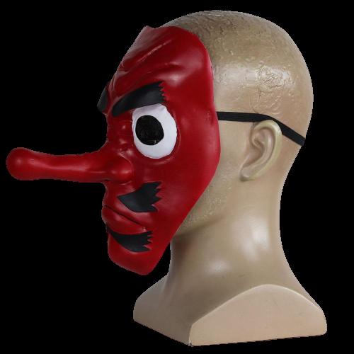 masque sakonji