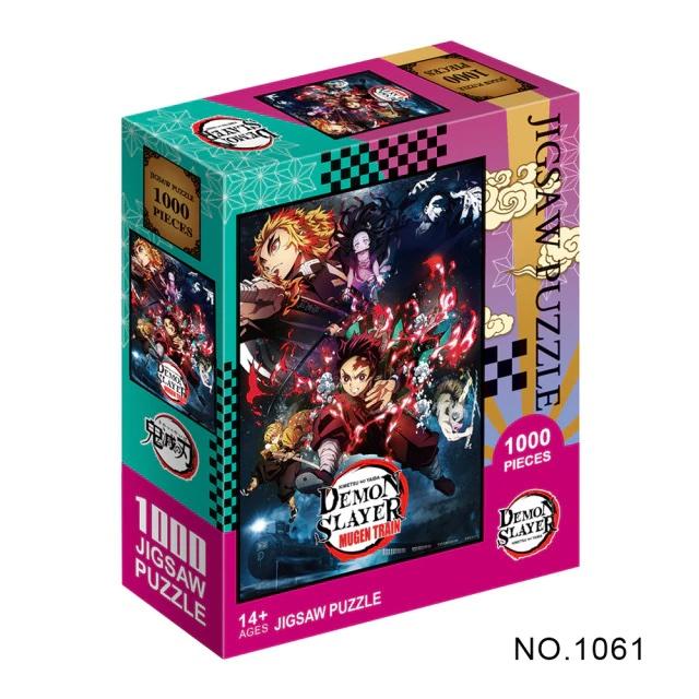 Puzzle en papier Kimetsu No Yaiba s rie de dessins anim s Demon Slayer pour adultes 1.jpg 640x640 1