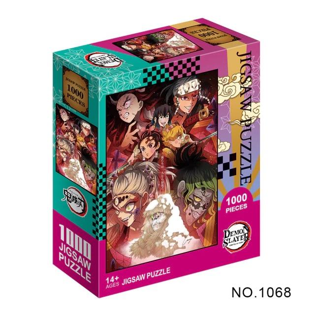 Puzzle en papier Kimetsu No Yaiba s rie de dessins anim s Demon Slayer pour adultes 1.jpg 640x640 3 1